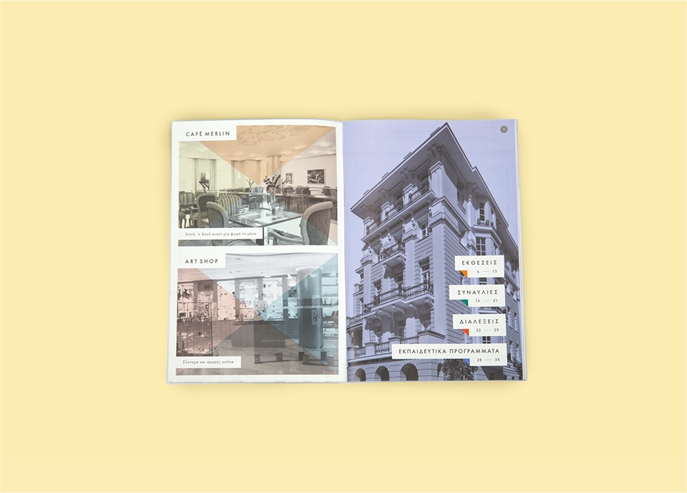 Theocharakis - Booklet Design for the Museum